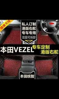 Honda hrv vezel crv car carpet classic