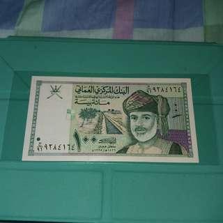 1995 阿曼 100 拜薩