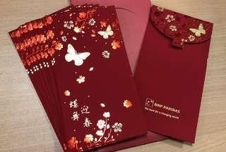 🚚 3D butterfly angpao red packets