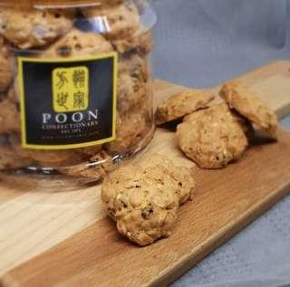 Oatmeal Raisin Cookies / healthy oatmeal raisin cookies / homemade oatmeal raisin cookies