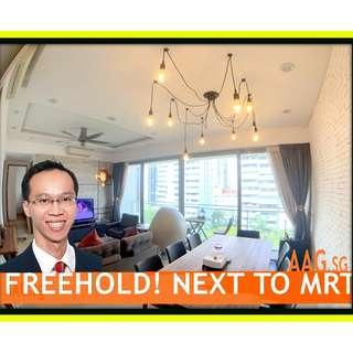 FREEHOLD 2-Bedroom. Next to Katong Park MRT! Sneak Preview Coming Soon.