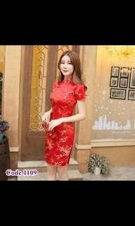 Red Cheong Sam