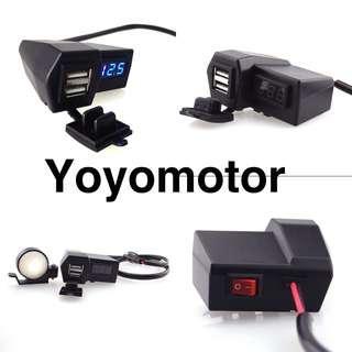 Volmeter/Usb charger holder