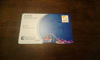 📣包郵📮機場快綫~香港站來回(無票值)
