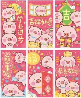 Cute Red Packets for sale