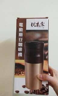 🚚 電動磨豆多功能咖啡機 隨行杯
