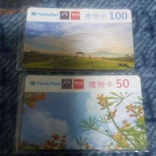 全家禮物卡 (150元)