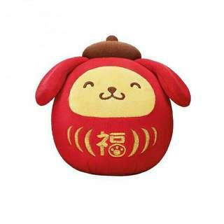 麥當勞x布甸狗新年公仔 McDonald's Sanrio Pom Pom Purin New Year Toy