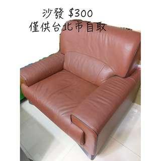 🚚 沙發 居家 生活 傢俱 家具 看電視 休閒 舒適 看書 人生 必備