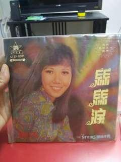 丽莎…Small Lp Vinyl Black Disc