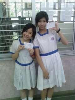 循道中學 夏季校服