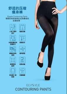 Elysyle Contouring Pants (Free Shipping)