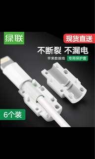 Apple cable/wire protector