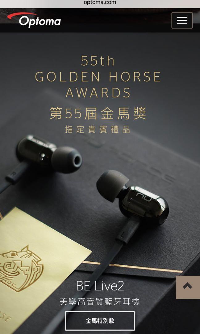 免運 NuForce BE Live5 高音質 藍牙耳機