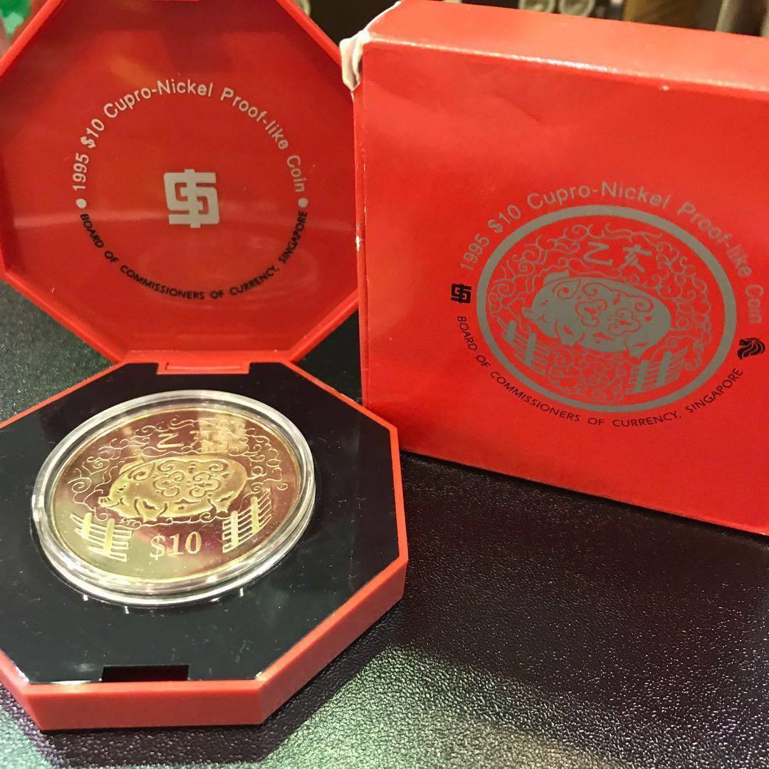Collectable Coin 1995 Year of Pig