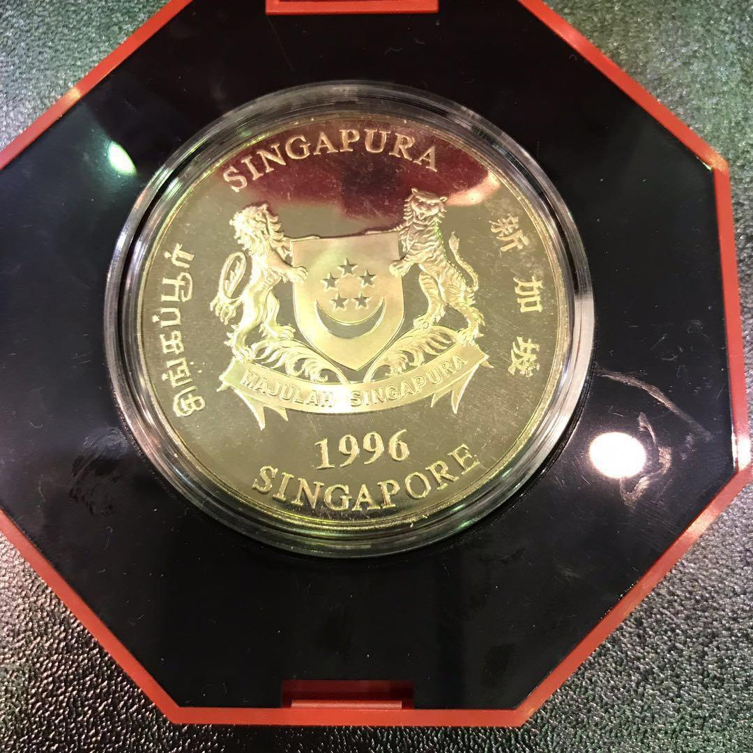 Collectable Coin 1996 Year of Rat