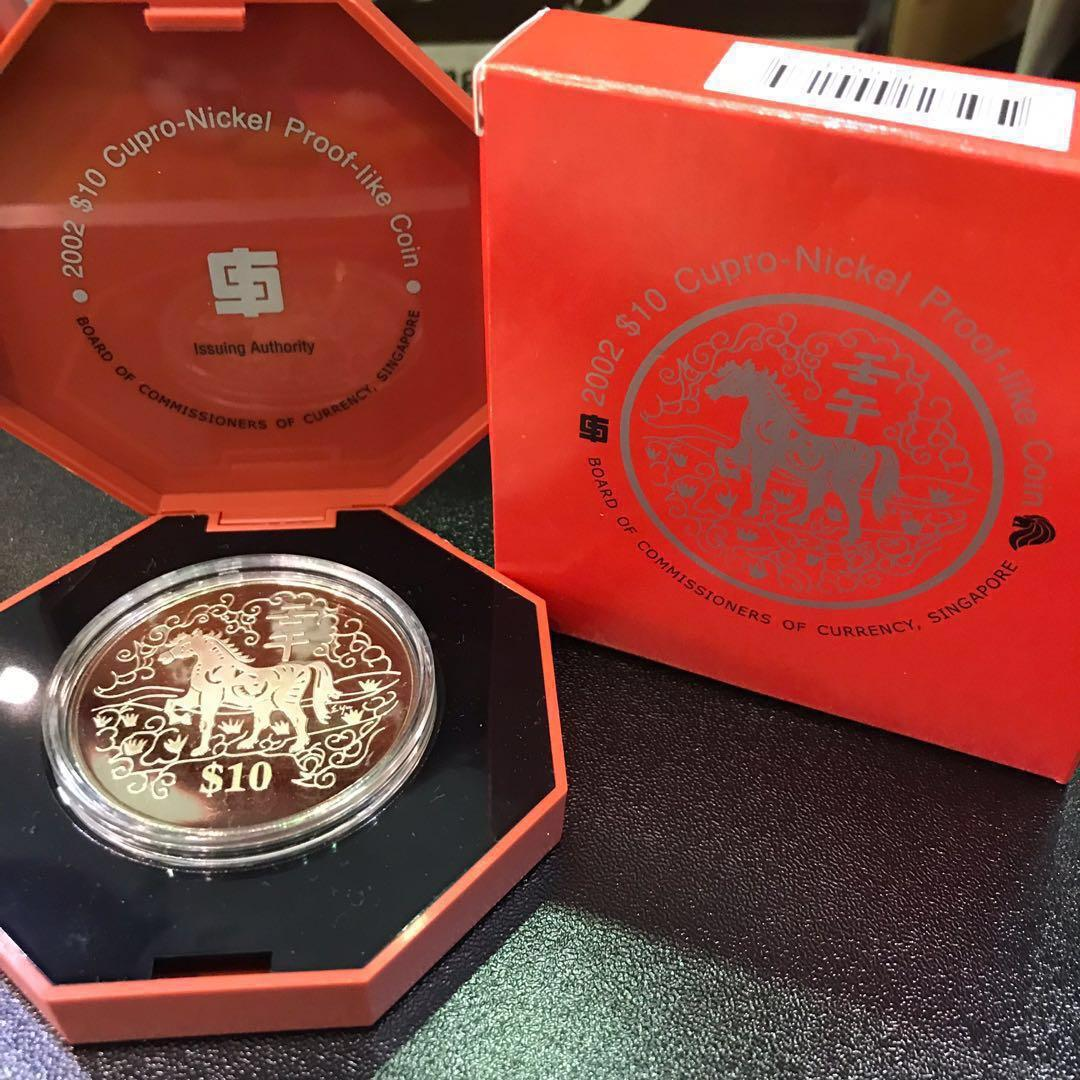 Collectable Coin 2002 Year of Horse