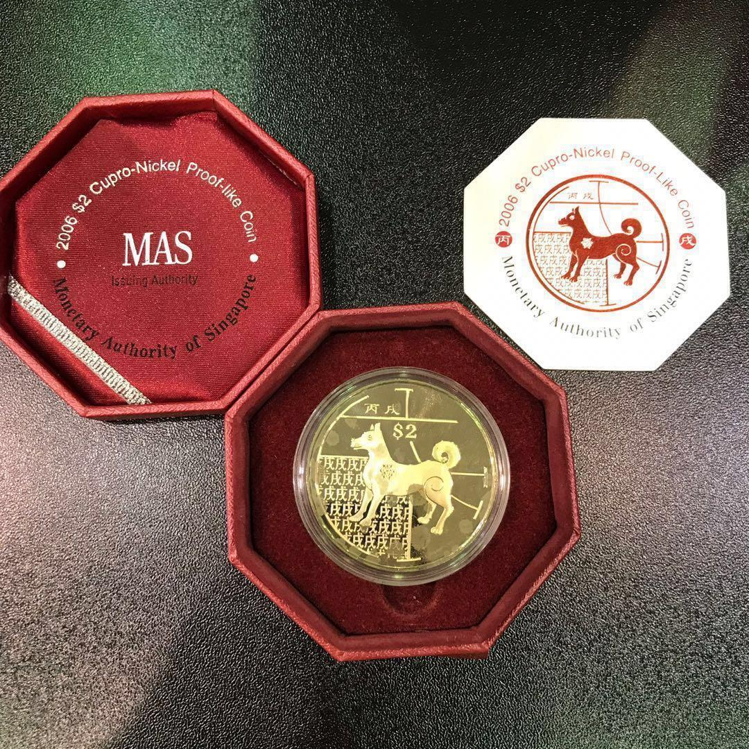 Collectable Coin 2006 Year of Dog