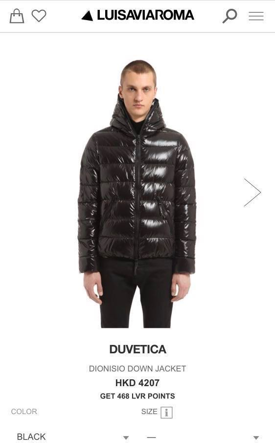 lowest price 88b53 d8072 🈹❗️Duvetica Dionisio down jacket