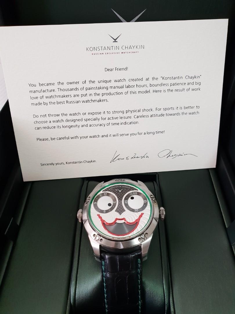 KONSTANTIN CHAYKIN JOKER II TITANIUM WATCH, Luxury, Watches
