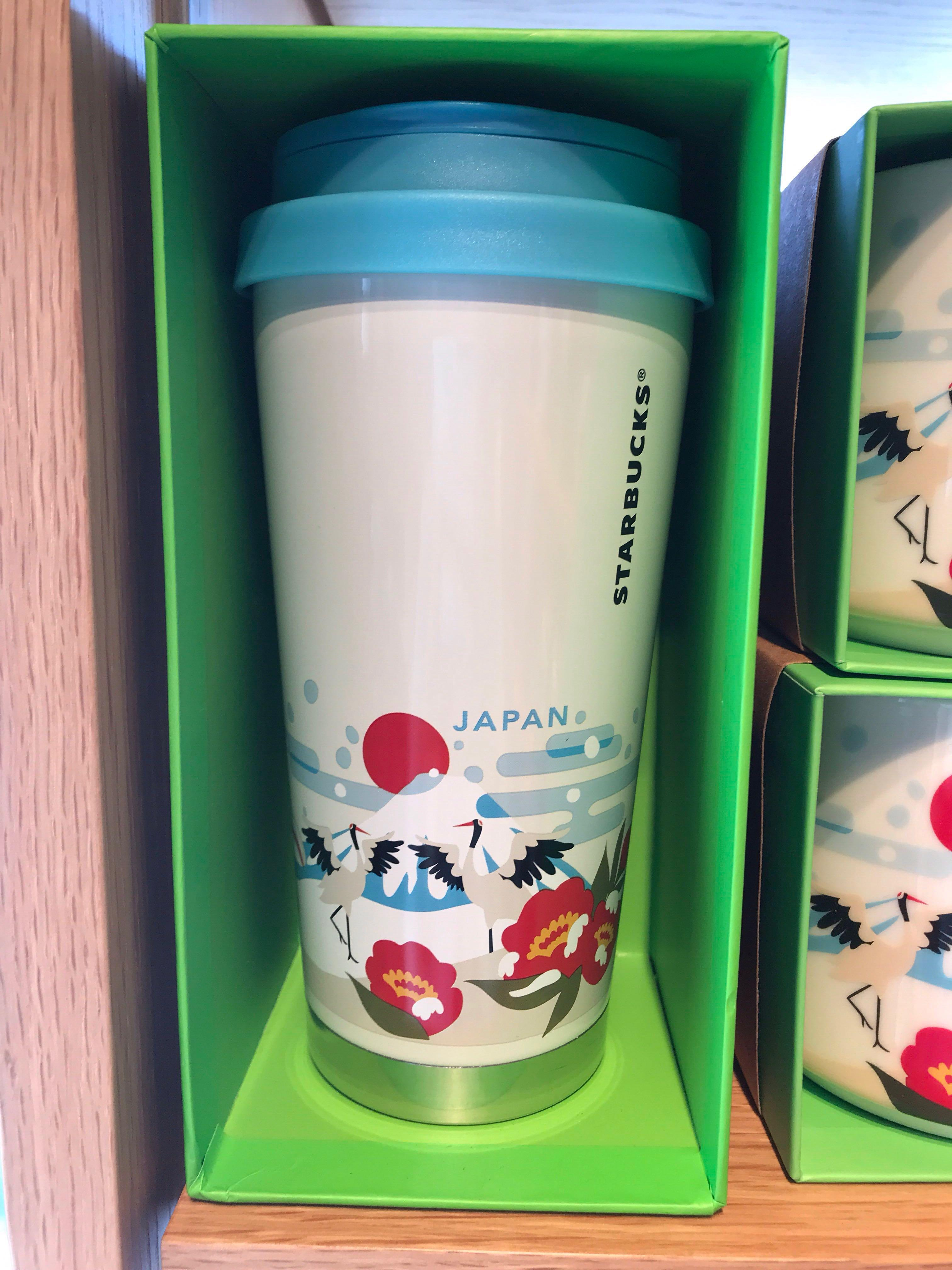 Preorder Starbucks Japan You Are Here Tumbler Everything