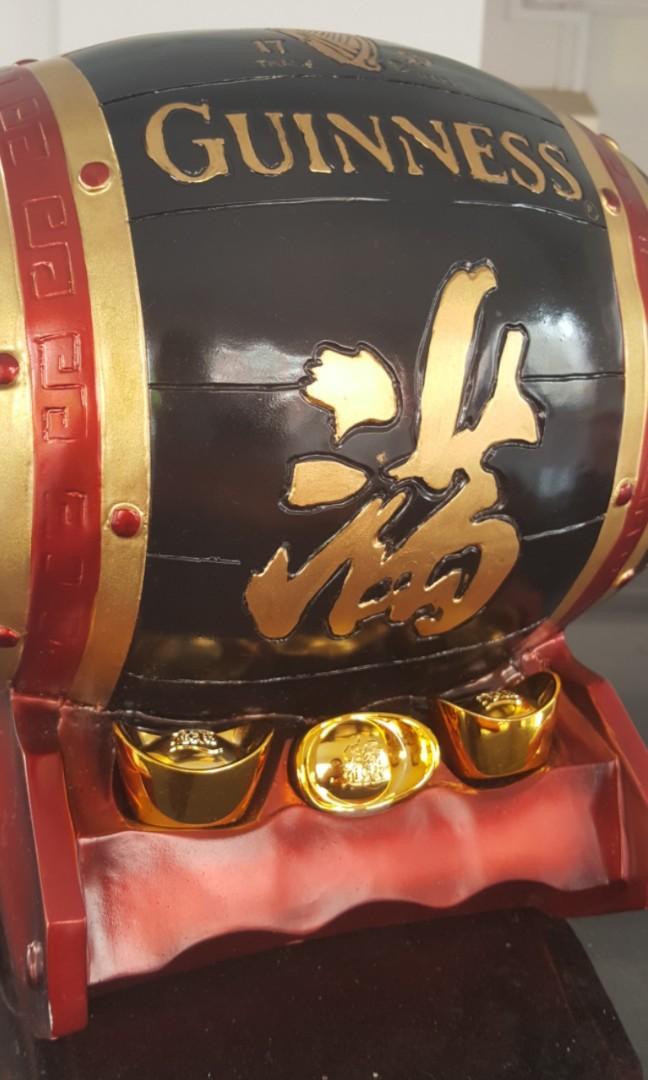 Prosperity Guinness Gold Barrel