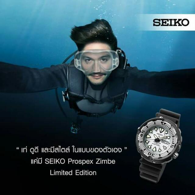 BNIB!!! Seiko Zimbe White Tuna Limited Edition SRPA47J1