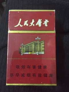 ReNmin Dahuitang cigarette