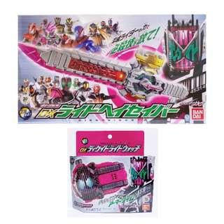 Kamen Rider Zi-O DX Ride HeiSaber & Decade Ridewatch