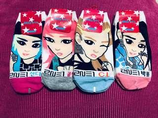 2NE1-短襪