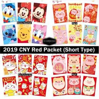 [INSTOCKS] Chinese New Year Disney/ Pig/ Fortune Cat Red Packet Angbao (Short)