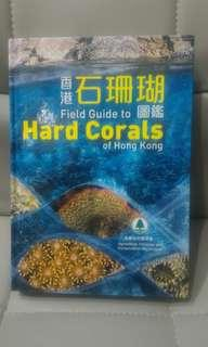 Field Guide to Hard Corals of HK