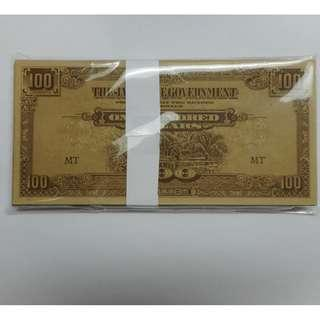 malaya japanese occupation $100 notes one stack of 100 pieces, unc