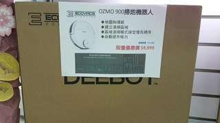 掃地機器人OZMO 900