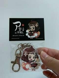 Aori ramen Key Chain