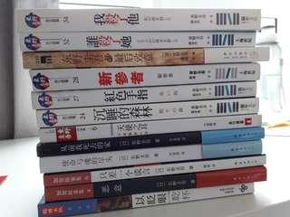 Cheap Chinese novels to let go