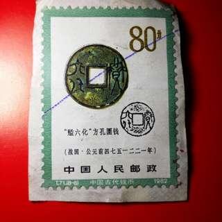 Perangko 80 Unique Antik  Stamps