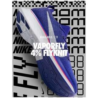 NIKE VAPORFLY 4% FLYKNIT DEEP ROYAL BLUE  RELEASED ON JAN 11,2019|LIMITED QUANTITY
