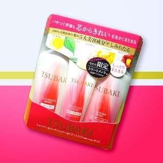 Shiseido Tsubaki Shampoo and Conditioner with Hair Treatment (450 ml)