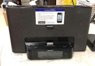 Personal Audio Docking System