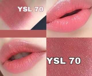 YSL mini方管70