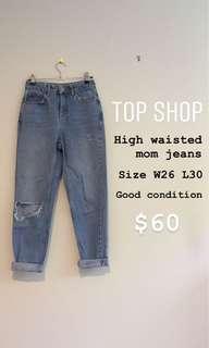High waisted denim mom jeans