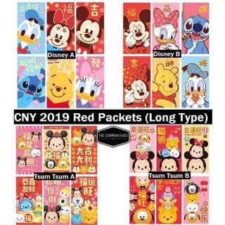 [INSTOCKS] Chinese New Year Disney/ Tsum Tsum Red Packet Angbao CNY (Long)