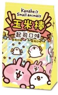 🌷倫瑀蓉媽咪生活小鋪🌷卡通造型玉米棒-卡納赫拉起司口味