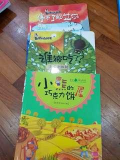 Chinese story books (3 books)