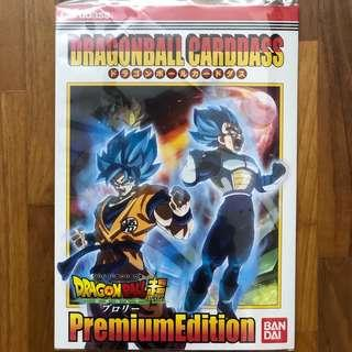 Dragon Ball Super Broly Movie Premium Carddass Dragonball Prism
