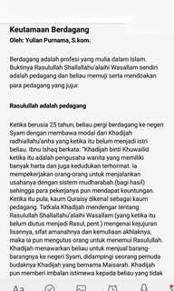 JADILAH PEDAGANG YANG JUJUR! #SELFREMINDER