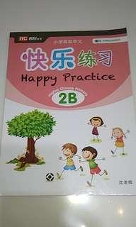 Primary 2 Higher Chinese Assessment Book