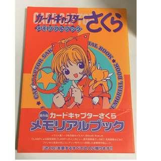 [Japanese Book] Cardcaptor Sakura Memorial Book