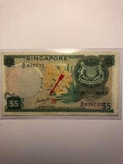 Singapore Orchid series $5 GKS VF